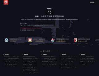 hyip-script.com screenshot