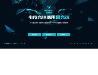 hyipmedia.com screenshot