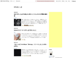 hyle.hateblo.jp screenshot