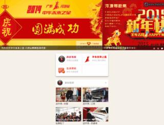 hyljl.com screenshot