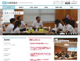 hyogokengikai.jp screenshot