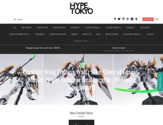 hype.tokyo screenshot