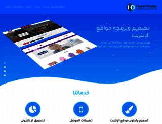 hyper-design.com screenshot