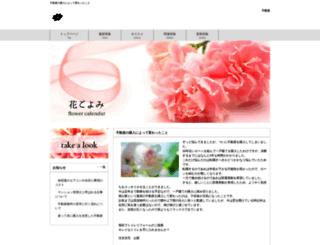 hypermasher.com screenshot