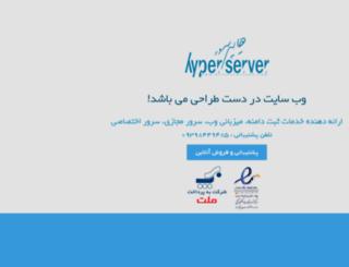 hyperserverco.com screenshot