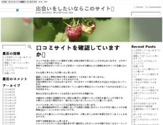 hypethembeats.com screenshot