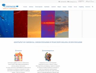hypnoza.org screenshot