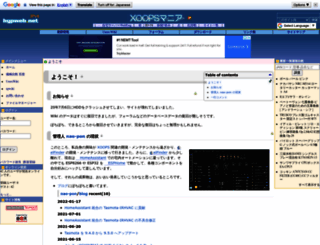 hypweb.net screenshot
