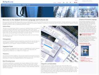 hyspell.com screenshot