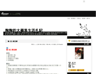 hystericthor.mysinablog.com screenshot
