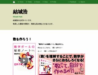 hyuki.com screenshot