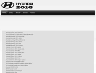 hyundai-2016.com screenshot