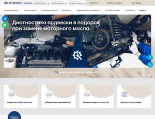 hyundai-okami.ru screenshot