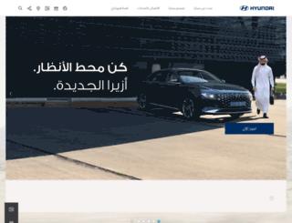 hyundai-saudiarabia.com screenshot