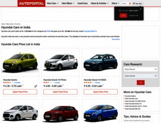 hyundai.autoportal.com screenshot