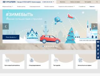 hyundai.keyauto.ru screenshot