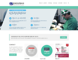 hyungt.com screenshot