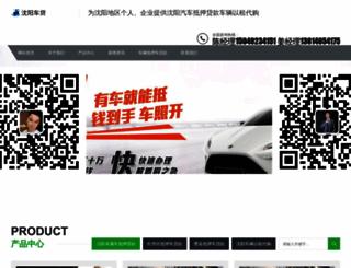 hywsy.com.cn screenshot