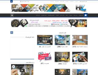 hz-wallpaper.com screenshot