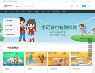 hz.cncsj.net screenshot