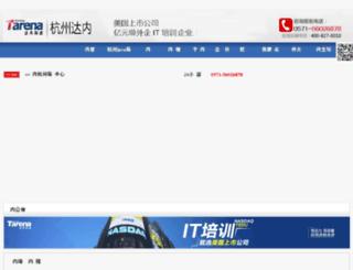 hz.tarena.com.cn screenshot
