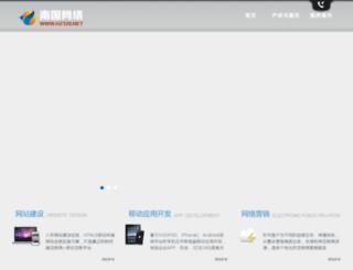 hz120.net screenshot
