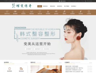 hzaqh.com screenshot