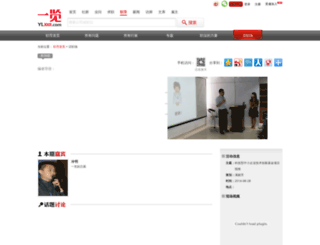 hzc.job1001.com screenshot
