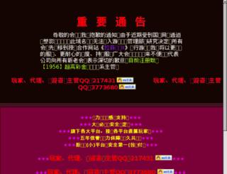 hzisn.com screenshot