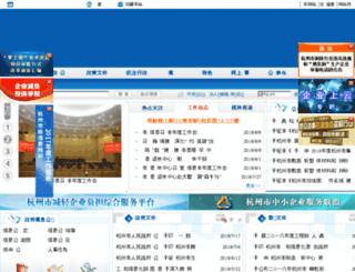 hzjxw.gov.cn screenshot