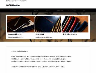 hzk-leather.com screenshot
