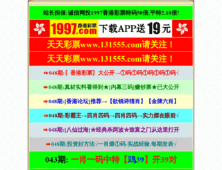 hzkjpx.com screenshot