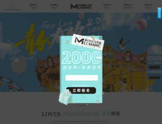 hzlomo.com screenshot