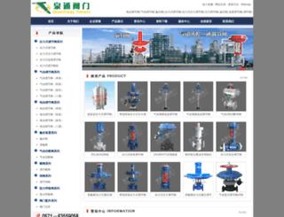 hzqtfm.net screenshot
