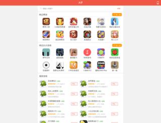 hzsbz.com screenshot