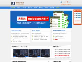 hzseo.net screenshot