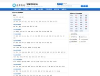 hzt360.com screenshot