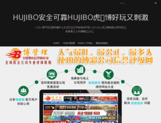 hztldc.cn screenshot