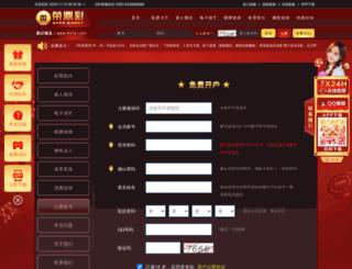 hzwjsm.com screenshot