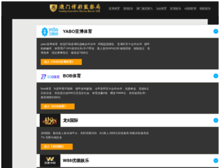hzyerp.com screenshot