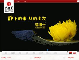 hzyftea.com screenshot
