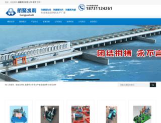 hzymir.com screenshot