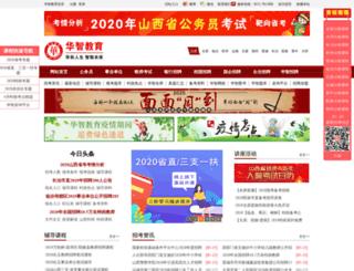 hzzgz.com screenshot