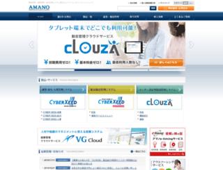 i-abs.co.jp screenshot