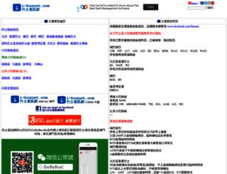 i-busnet.com screenshot