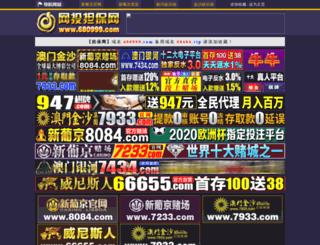i-bux.net screenshot