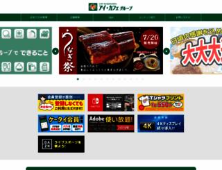 i-cafe.ne.jp screenshot