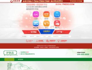 i-chaumiere.com screenshot