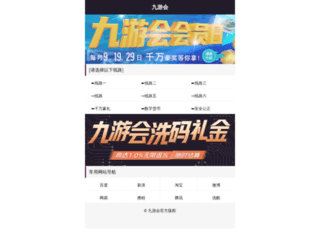 i-che.net screenshot