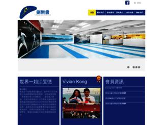 i-fencing.com.hk screenshot